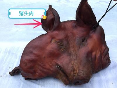 湖北省恩施土家族苗族自治州建始县腊猪头肉 袋装