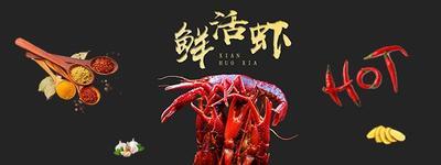 湖北省武汉市黄陂区清水小龙虾 人工殖养 4-6钱