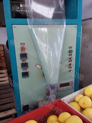 广东省佛山市禅城区包装机