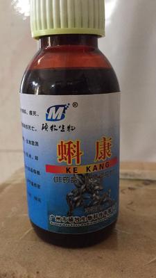 广东省广州市天河区水肿病疫苗