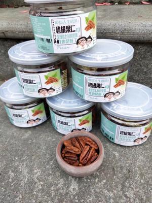 广西壮族自治区桂林市七星区碧根果 3-6个月 包装