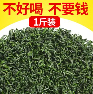 山东省烟台市海阳市茶青 盒装 一级
