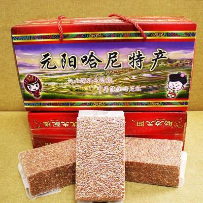 云南省红河哈尼族彝族自治州元阳县有机红米