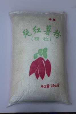 福建省泉州市南安市红薯淀粉
