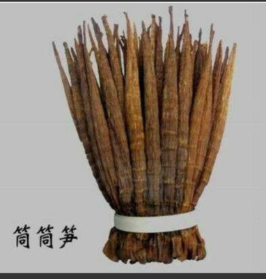 贵州省遵义市赤水市竹笋干 袋装 1年