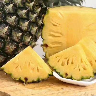 广西壮族自治区崇左市凭祥市泰国小菠萝 1.5 - 2斤