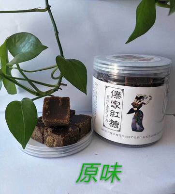 云南省西双版纳傣族自治州勐海县红糖