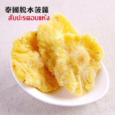 云南省西双版纳傣族自治州景洪市菠萝片