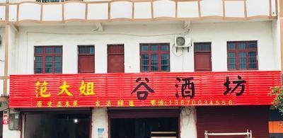 江西省鹰潭市贵溪市酒杯水仙