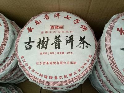 上海松江区茶叶籽