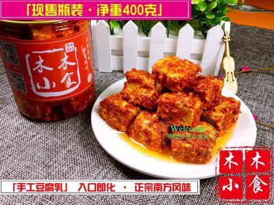 湖南省岳阳市华容县黄豆豉
