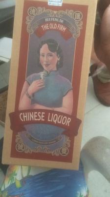 福建省漳州市龙海市白醋