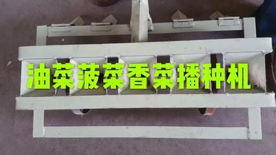 山东省济南市历城区播种机