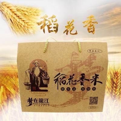 黑龙江省齐齐哈尔市龙江县 稻花香大米 非有机大米 晚稻 一等品