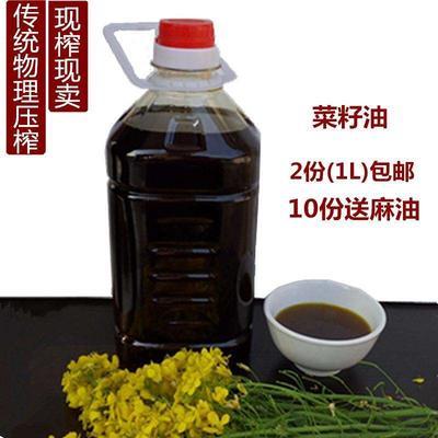 湖南省衡阳市耒阳市非转基因菜籽油 4.5-5L
