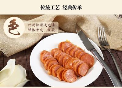 河北省廊坊市永清县灌肠 袋装