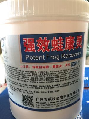 这是一张关于微生物饲料添加剂 的产品图片