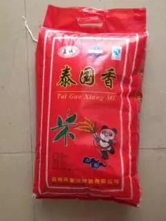 广西壮族自治区南宁市江南区香米 绿色食品 中稻 三等品