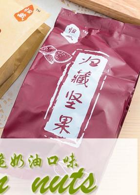 陕西省西安市灞桥区碧根果 6-12个月 包装