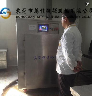 广东省东莞市东莞市熟食快速冷却机