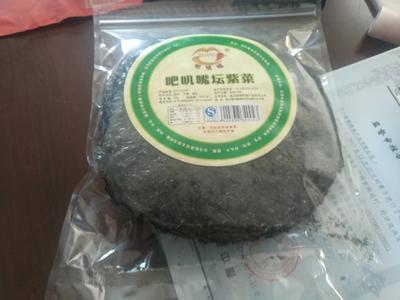 山东省威海市环翠区头水紫菜