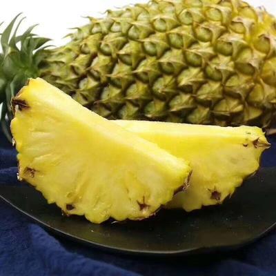 """广西壮族自治区崇左市凭祥市""""菲律宾""""(巴厘)菠萝 1.5 - 2斤"""
