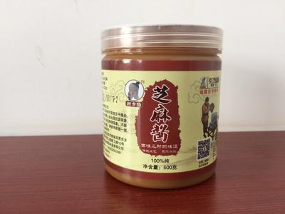 北京石景山区芝麻酱