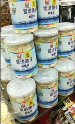 青海省西宁市城东区奶贝 6-12个月 阴凉干燥处