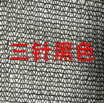 河北省衡水市安平县遮阳网 4针