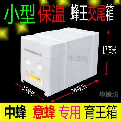 这是一张关于活框蜂箱的产品图片