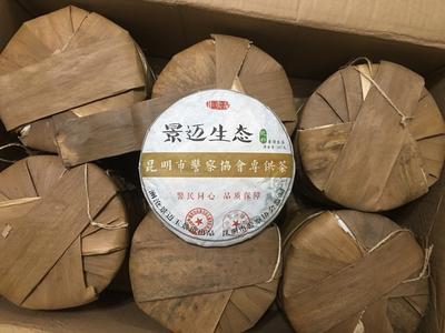 云南省普洱市澜沧拉祜族自治县普洱饼茶 盒装 一级
