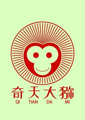 这是一张关于红心猕猴桃 90~100克的产品图片