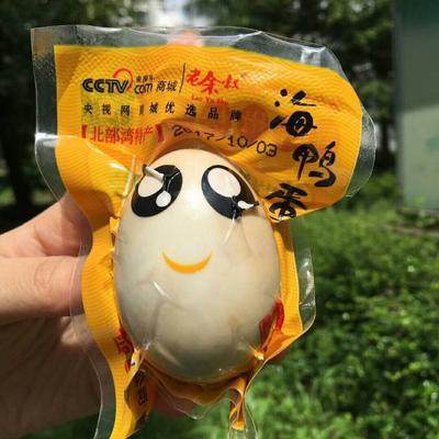 广西壮族自治区钦州市钦南区海鸭蛋 食用 散装