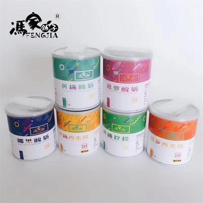 山东省潍坊市青州市酸奶 易拉罐 18-24个月