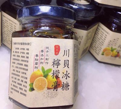 重庆万州区柠檬膏 3-6个月