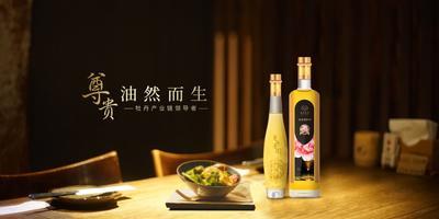 上海宝山区牡丹籽油