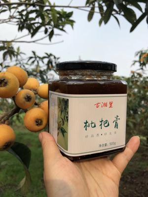 湖南省长沙市开福区枇杷膏制品 12-18个月