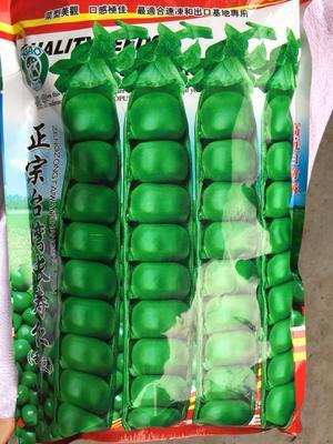 四川省成都市新都区长寿仁豌豆 7-10cm 饱满