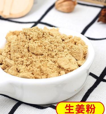 江苏省泰州市兴化市生姜粉