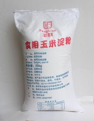 福建省泉州市南安市玉米淀粉