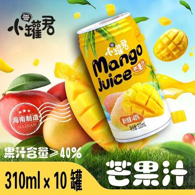 海南省海口市琼山区芒果汁 易拉罐 12-18个月