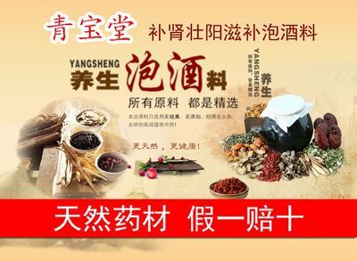 青海省西宁市城东区桑枝
