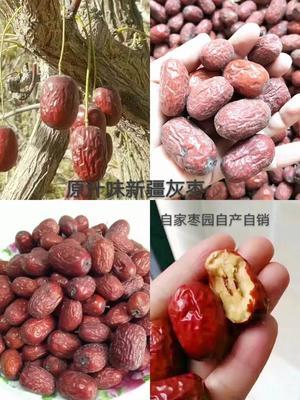 广东省深圳市宝安区新疆红枣 统货