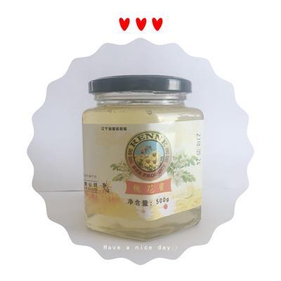 辽宁省大连市中山区洋槐蜂蜜 桶装 100% 2年以上