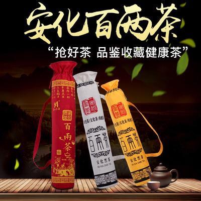 湖南省益阳市赫山区安化黑茶 袋装 一级