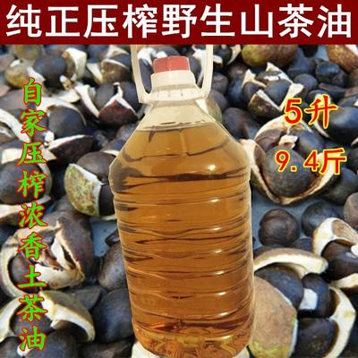 湖南省长沙市岳麓区茶叶籽油