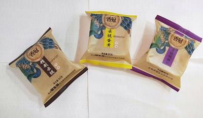 云南省昆明市西山区月饼 2-3个月