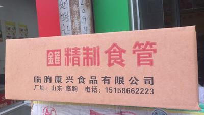 四川省成都市郫县鸭肠