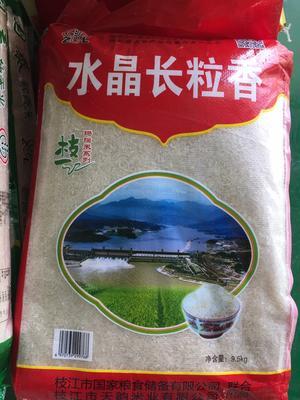 湖北省宜昌市枝江市水晶长粒香 有机大米 中稻 一等品