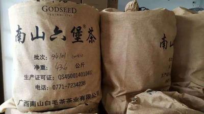 广西壮族自治区南宁市横县广西六堡茶 散装 特级